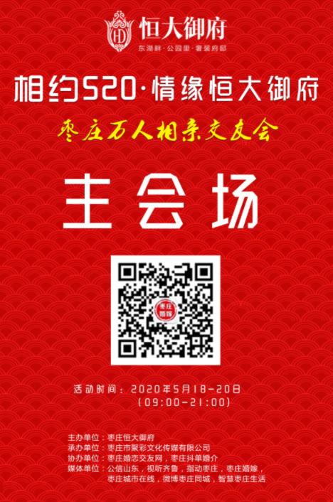 QQ浏览器截图20200516111600.png